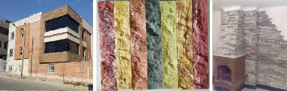 ارائه دهنده خط تولید سنگ گیوتینی