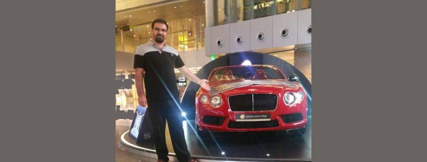کف پوش فرودگاه قطر