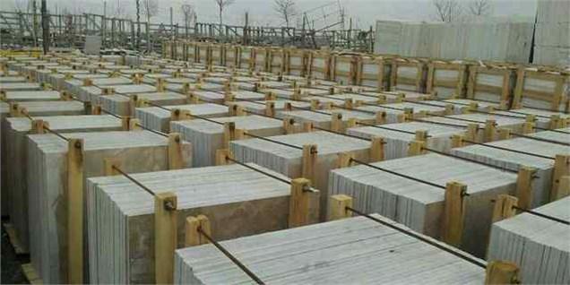 صادرات سنگ فروش سنگ خرید سنگ شرکت سارگن قیمت سنگ ساختمانی